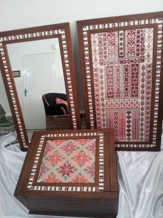 Palestinian embroidery  تطريز فلاحي