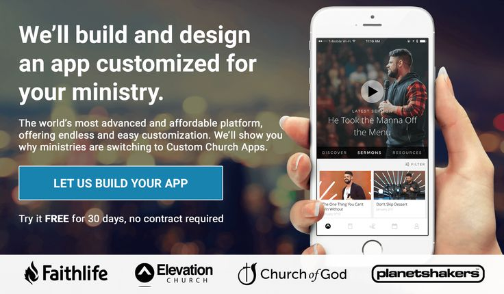 Custom Church Apps - We'll build and design an app customized for your ministry.