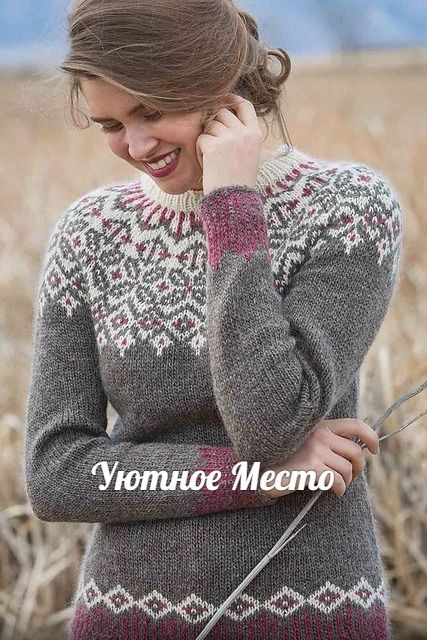 уютное место вязание жаккард 2 Knitting Knitting Patterns и