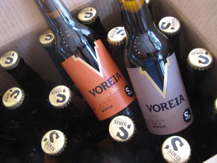 Voreia in a box