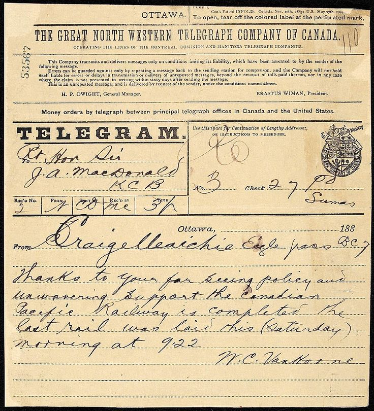 Télégramme à John A. Macdonald de 1885 annonçant que le chemin de fer du Canadien Pacifique est complété. (BAC, Mikan 184631, Mention : Bibliothèque et Archives Canada)