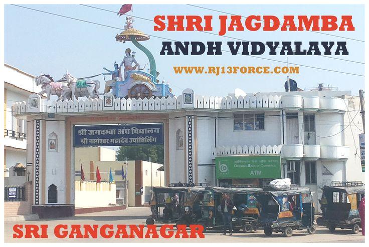 Andh vidyalya Shri Ganganagar the most attractive place of Sri Ganganagar  Read more: http://www.rj13force.com/shri-jagdamba-andh-vidyalaya-sri-ganganagar/#ixzz3cSBR7QTE