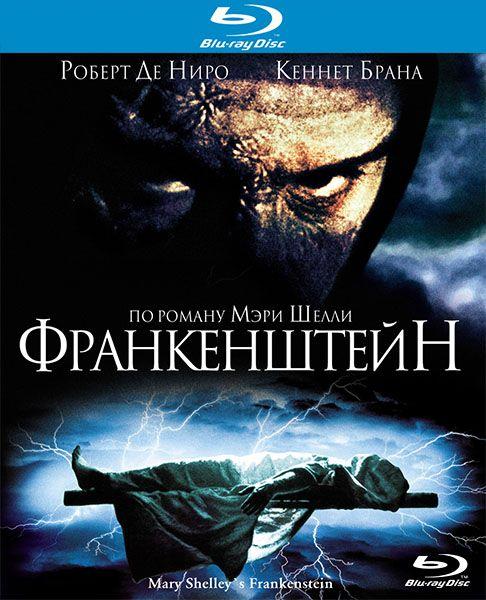 دانلود فیلم Frankenstein 1994 با کیفیت BDRip