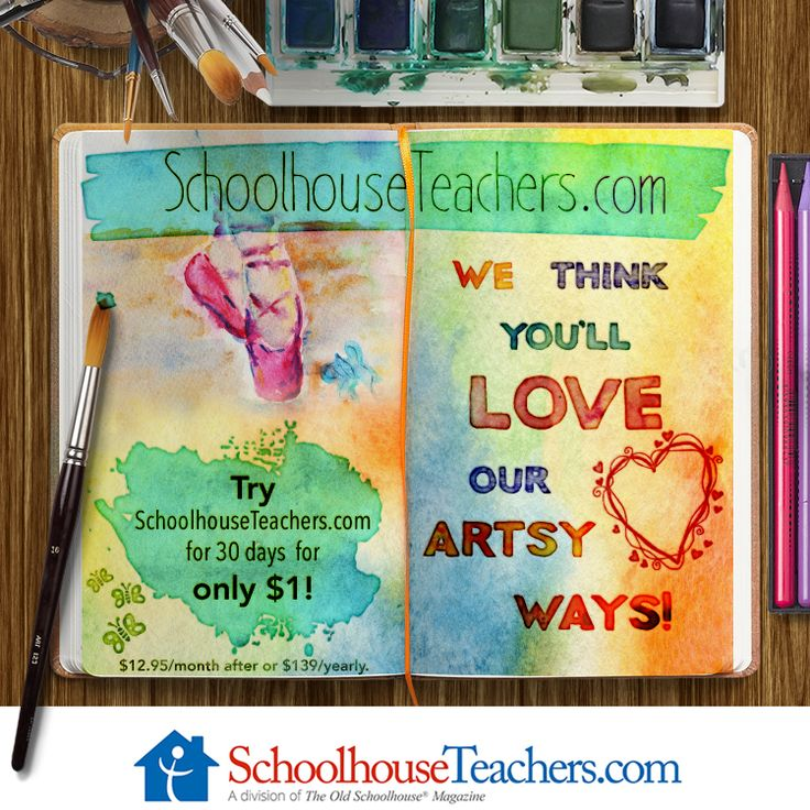 75 best art images on pinterest homeschool homeschooling and over 300 courses preschool thru high school lock in at 90 special rate which fandeluxe Choice Image
