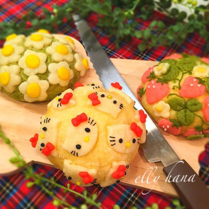 インスタで大ブーム!デコメロンパン「メロンパンdeコッタ」が超cute♡ - LOCARI(ロカリ)