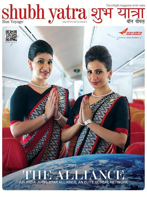 A monthly bi-lingual, Shubh Yatra is the inflight magazine of Air India. It offers a huge advertising benefit as it caters to the crème-d-crème of the world. releaseMyAd is your perfect media partner for advertising in Shubh Yatra.