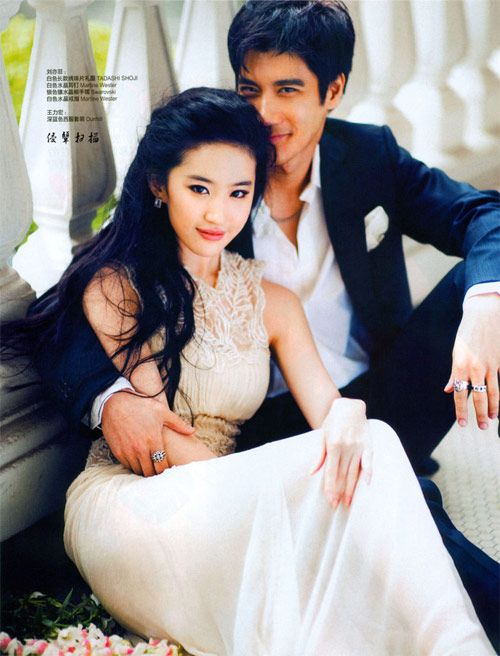 Liu Yifei and Wang Leehom Cosmo 2010 photoshoot