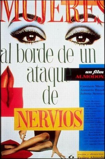 """MP410. """"Mujeres al borde un Ataque de Nervios"""" Movie Poster by Juan Gatti (Pedro Almodóvar 1988) / #Movieposter"""