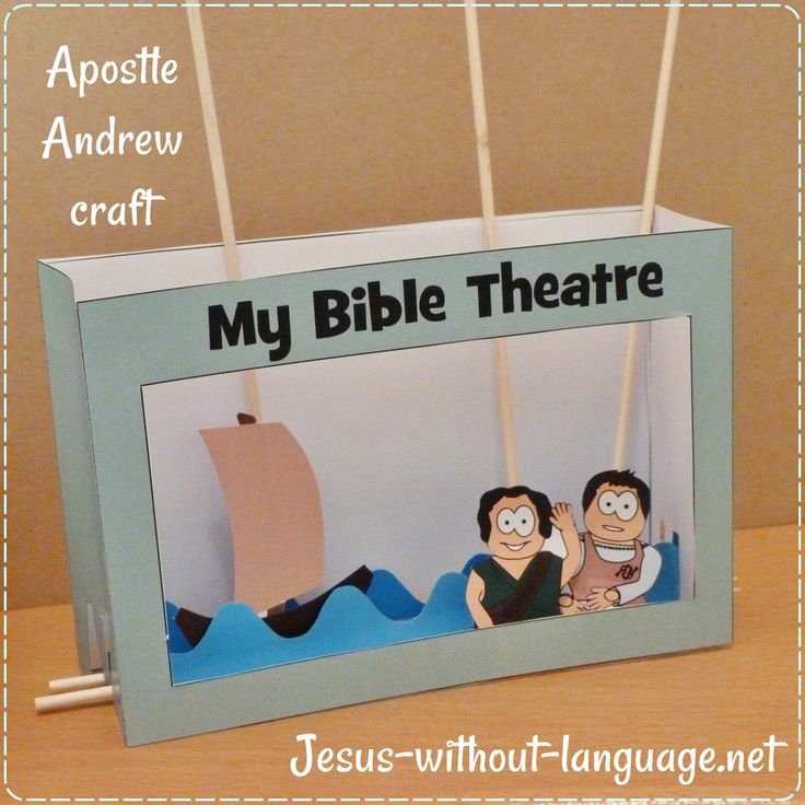 Apostle Andrew, fishers of men (Matthew 4) theatre craft. could be used for many stories. #Jesuswithoutlanguage