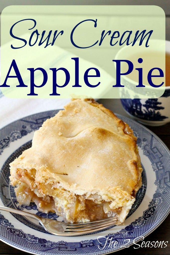 Sour Cream Apple Pie Recipe.  Great way to make an apple pie.