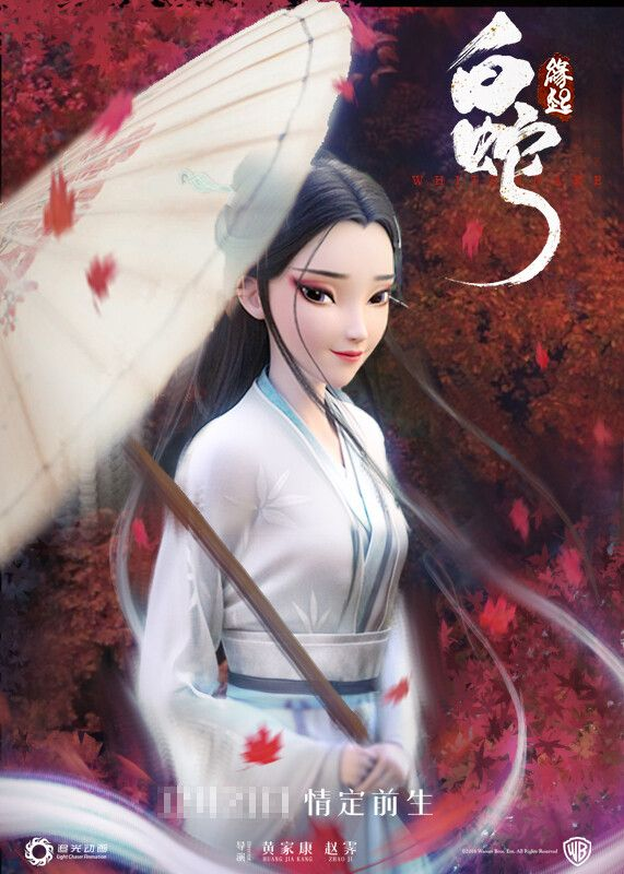 Poster Concept 3 Snake Wallpaper Chinese Art Girl Snake Art