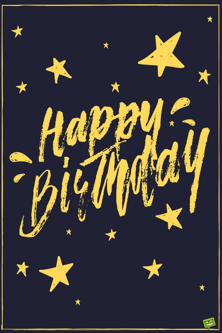 Поздравления с днем рождения по звездам