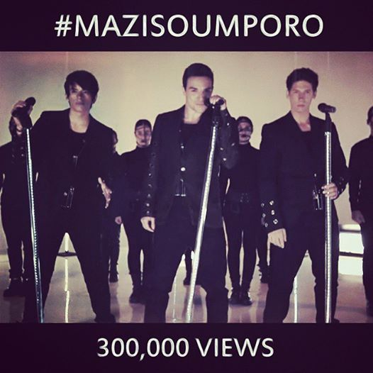300.000 views#mazi sou mporw;)<3