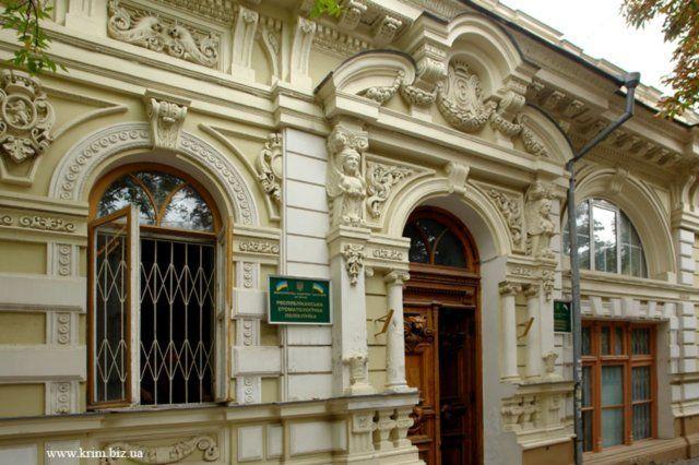 Фотоателье начала ХХ века и лица горожан на фасадах: старинные особняки Симферополя - Крым