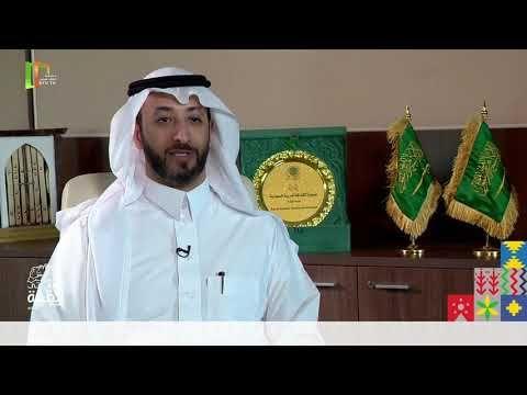 كلمة للوطن د عبدالعزيز بن يوسف التركي عميد شؤون الطلاب جامعة الملك فيصل Youtube Rain Jacket Windbreaker Jackets