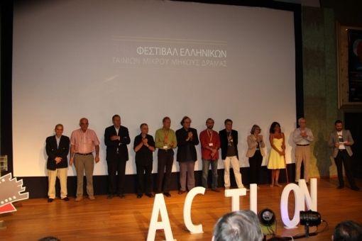Visit Greece | Drama International Short Films Festival