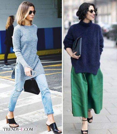 Синий и голубой свитеры на модницах разного возраста