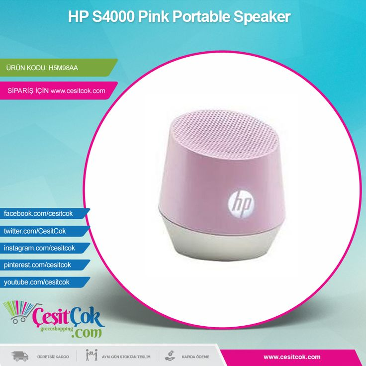#HP S4000 #Pink Portable #Speaker >> http://goo.gl/Dsu8PW