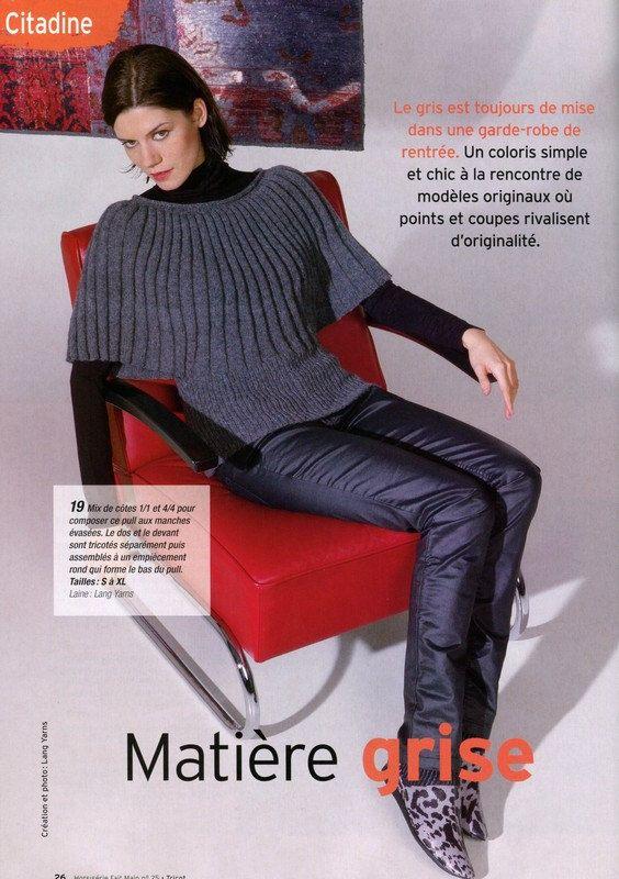 Large Sleeves Rib Unusual Sweater Knitting Pattern PDF