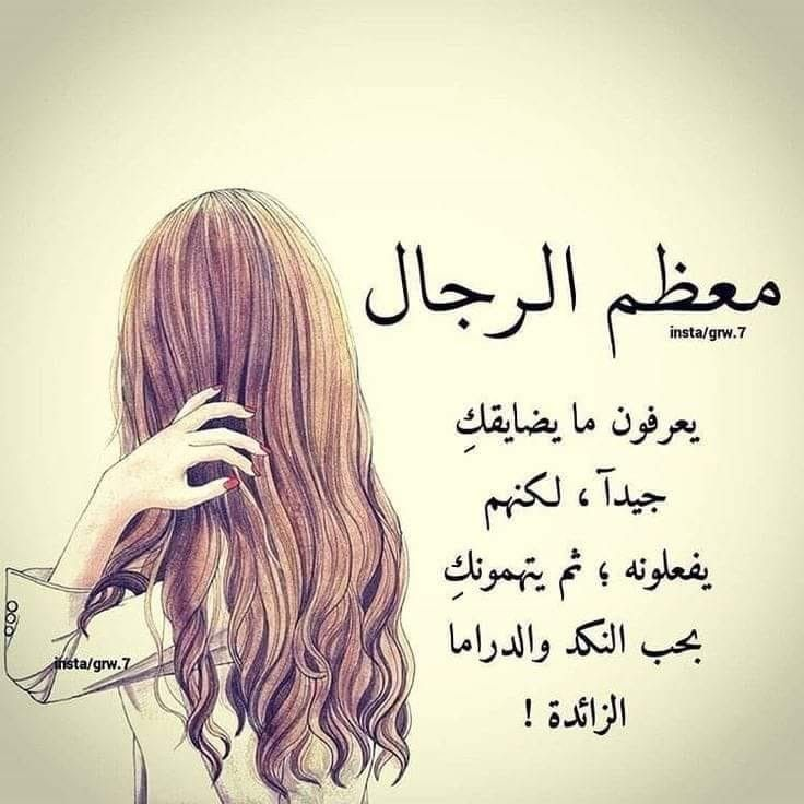 Pin By Salama On مما راق لي Home Decor Decals Quotes Home Decor
