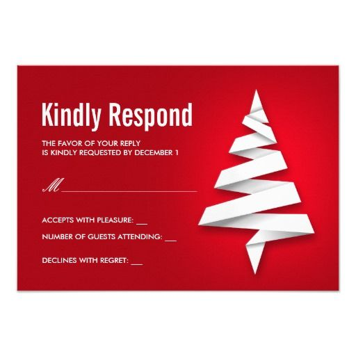 49 Best Christmas And Holiday Party RSVP Cards Images On