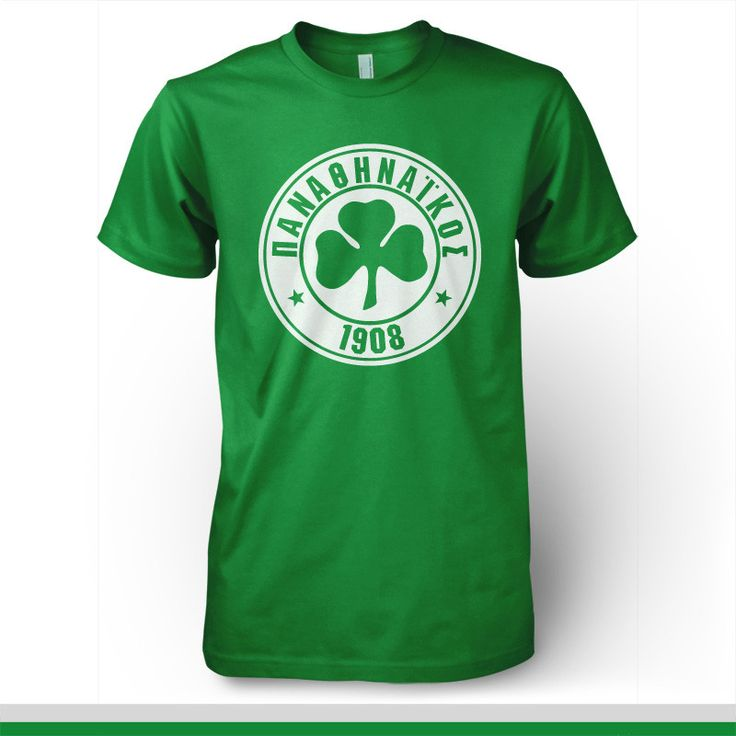 Panathinaikos FC Athens Greece T-shirt