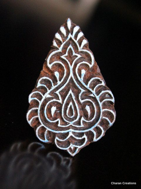 Hand Carved Indian Wood Textile Stamp Block- Baroque Design via Etsy