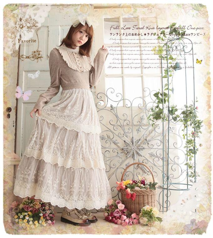 Summer dress summer dress summer one-piece long sleeved * Favorite original * knit * 3-Maxi-length dress * luxury Princess lace style * tack FLIR and fine Lace.