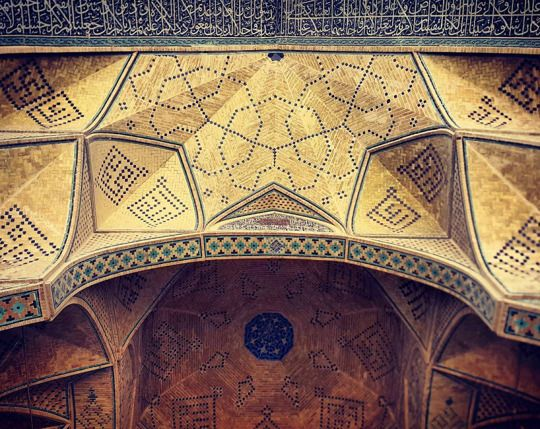 Moroccan and Algerian Ceiling Designs