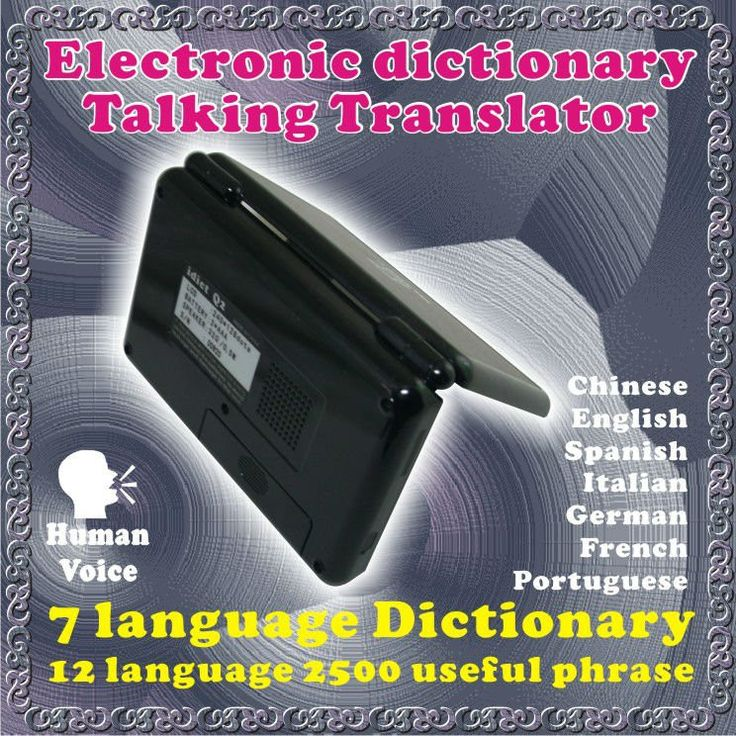 7 Languages Electronic Dictionary Talking Translator - Chinese English Spanish Italian German French Portuguese