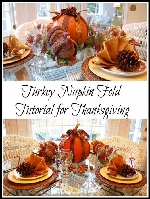 Thanksgiving turkey napkin fold tutorial thanksgiving for How to fold napkins into turkeys