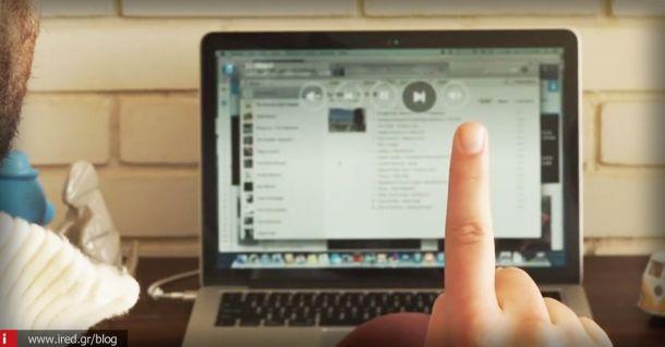 ControlAir: Πάρτε τον έλεγχο των εφαρμογών πολυμέσων με χειρονομίες δακτύλων