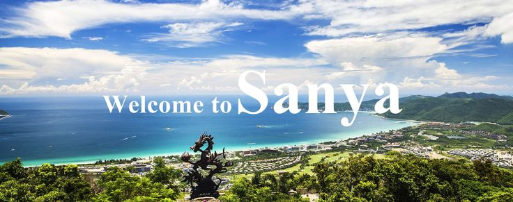 Sanya is a magic gift from the Creator, for it has every attraction of a seaside…
