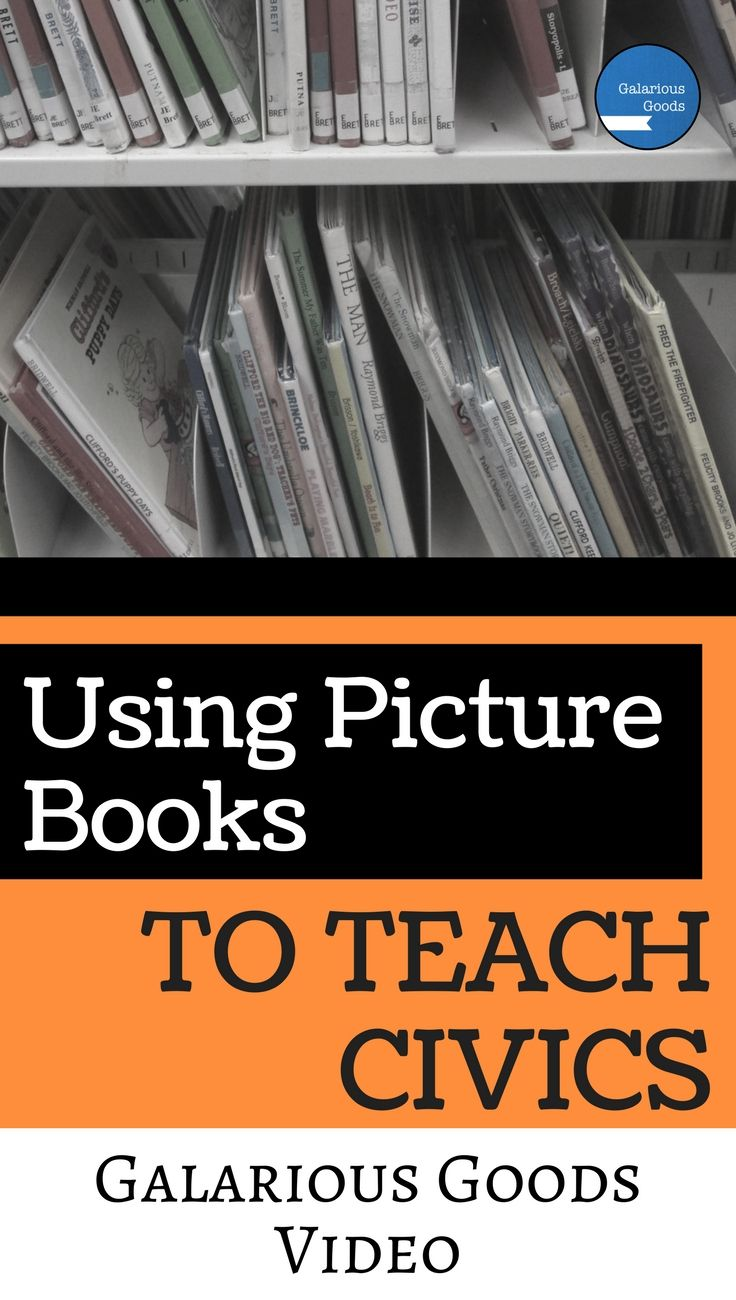 Exploring some different ways to bring picture books into middle grades civics and citizenship classrooms. Follow Galarious Goods for more teaching ideas, strategies, activities and tips