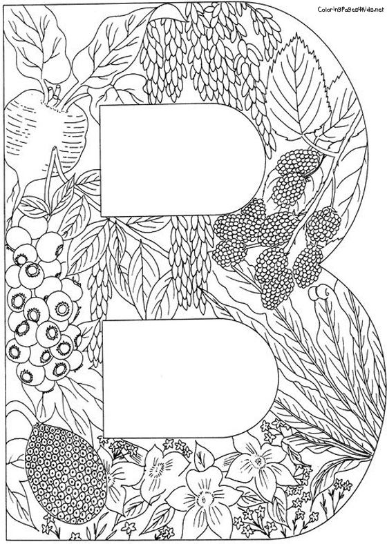 It is a graphic of Légend Free Printable Alphabet Coloring Pages for Adults