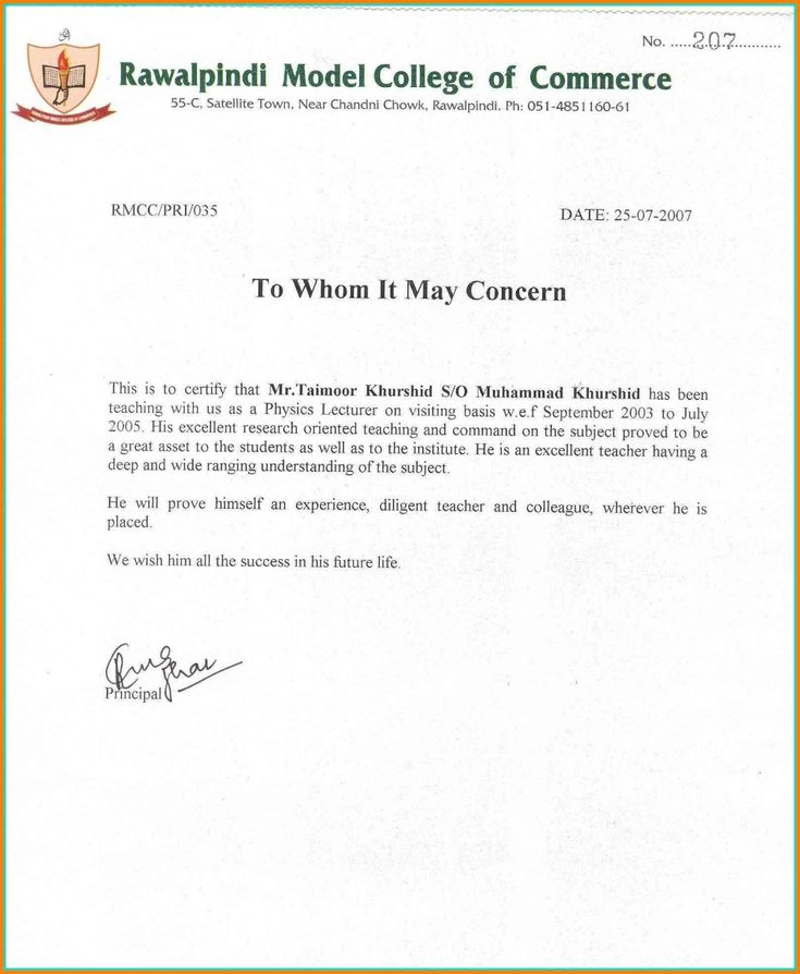 Electrician Experience Certificate Format Dragon Fire Defense Intended For Certificate Of Experience T Certificate Format Lettering Certificate Design Template