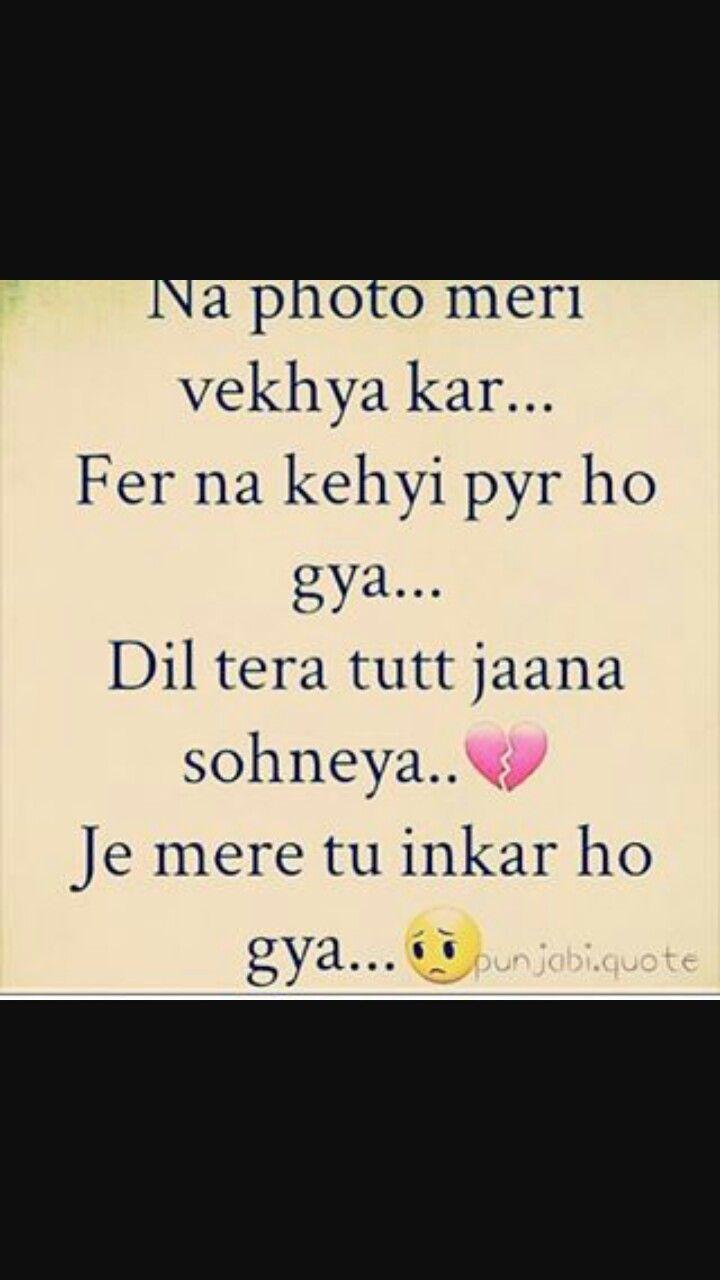 Desi Punjabi Status, Best WhatsApp Status, Facebook ...