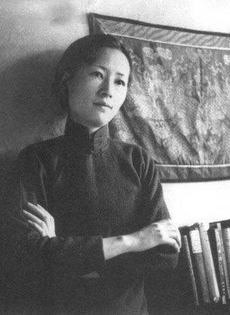 Lin Huiyin 10.jpg