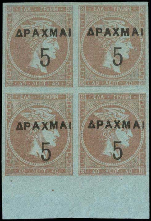 "WEB Auction 52 LIVE BIDS! 20-Mar-2018 18:00 Lot 00251 | **/* 1900 Large Hermes Heads Surcharges, 5dr/40l. light mauve on blue in marginal bl.4 (pos.135-136/145-146), 3 stamps m. Var. ""space 3 1/2mm"" (pos.145+146). Superb. (Hellas 159+156c - 2800+ euros)."