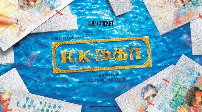 R.K. Nagar: Here's complete cast and crew of Venkat Prabhu's next production venture
