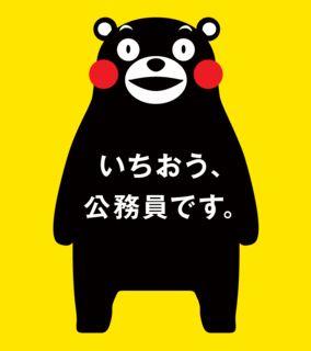 今や世界規模の「くまモン」 九州新幹線開通の最初の頃は、まだまだだったけど、一気に人気出てきた戦略がすごい!