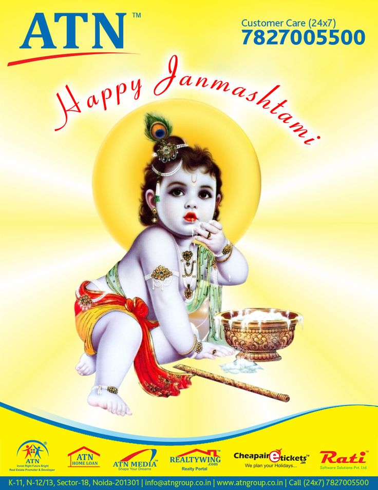 ATN Infratech wishes all A Happy #Janmasthami. May the blessings of Lord Krishna be with you.