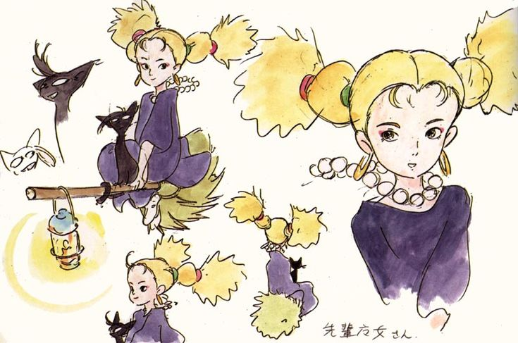 Concept Art for Kiki's Delivery Service