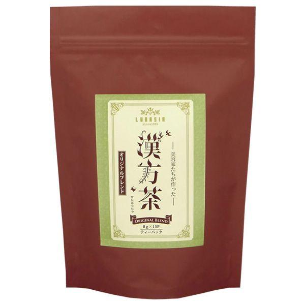 ルナシア 漢方茶【京都】