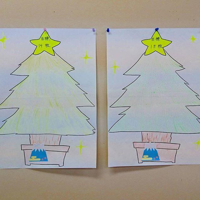 12月期イベントはお菓子をもらおうコンクール。獲得したお菓子はツリーに飾り付けていきます❗ #東亜和裁 #ツリー #静岡