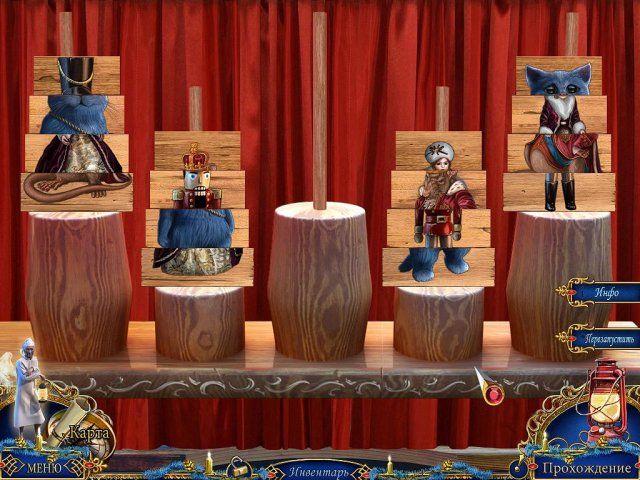 Рождественские истории Песня на Рождество Коллекционное издание - скриншот из игры 5 #игра #игры