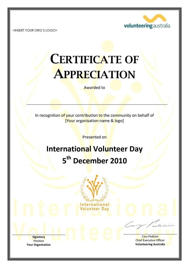 16 best certificate images on pinterest award certificates volunteer invitation letter template google search pronofoot35fo Image collections
