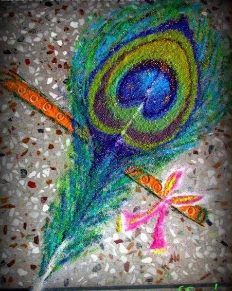 Peacock Feather Rangoli Designs for Krishna Janmashtami