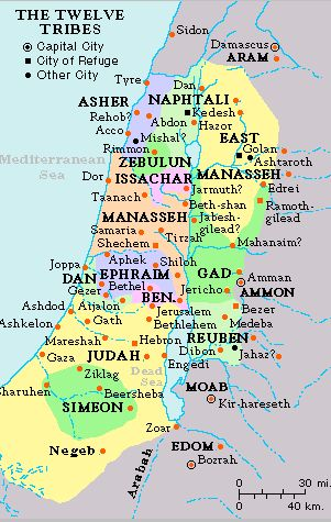 12 Tribes of Israel. Note, the tribe of Levi does not have land - they are the priesthood of Israel. Joseph does not have land - his 2 sons Ephraim and Manasseh received the land.