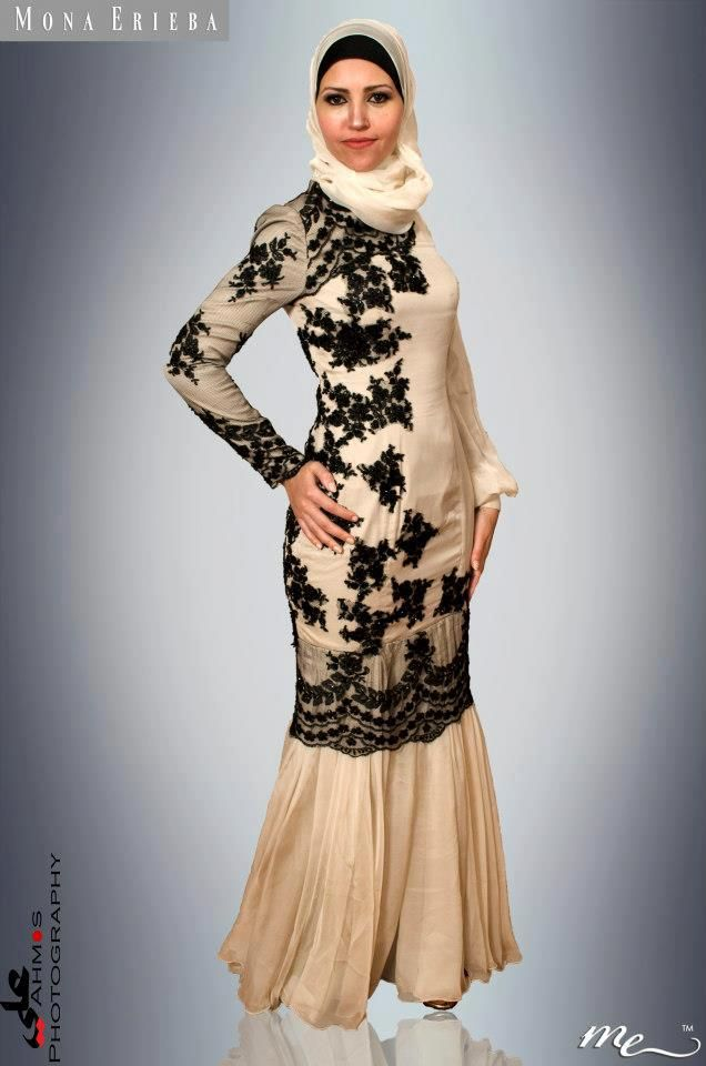 42 Best Hijab Formal Dress Images On Pinterest